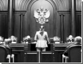 Конституционный суд обживается в Питере