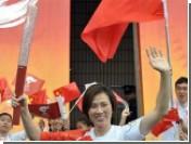 Гонконг открыл китайский этап эстафеты Олимпийского огня