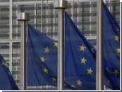 Евросоюз намерен открыть 160 посольств