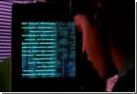Хакеры создали свою социальную сеть