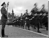 Победоносное шествие