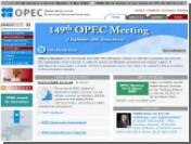 Индонезия решила временно выйти из ОПЕК
