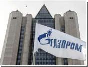 """Правительство передало """"Газпрому"""" девять месторождений без конкурса"""