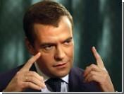 """""""Газпром"""" формирует пятую часть дохода федерального бюджета"""