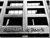 Банки не справятся с дефолтом