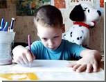 В Бендерах построят детские дома семейного типа для детей-инвалидов