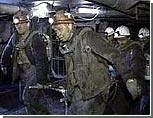Ростехнадзор настаивает на срочном закрытии опасных шахт