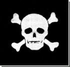 Пираты захватили новое судно!