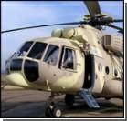 Причиной катастрофы вертолета Ми-8 стал человеческий фактор