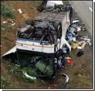 Автобус упал со скалы. 24 человека погибли
