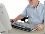 Microsoft взялась за разработку компьютера для пожилых