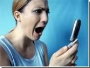 Вирусных программ для мобильников насчитывают десятки