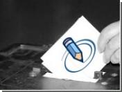 В кириллическом ЖЖ начались выборы в Наблюдательный совет