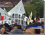 Китайцы протестуют против вмешательства Франции