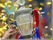 ЦСКА стал обладателем Кубка России по футболу