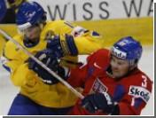 Сборная России по хоккею получила шанс сыграть со Швейцарией в 1/4 финала