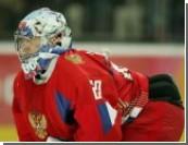 Набоков признан лучшим вратарем чемпионата мира по хоккею