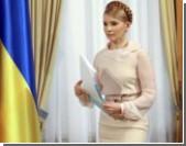 За соратников Тимошенко взялась прокуратура