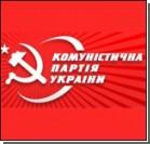 """Ющенко объявили """"долой""""!"""