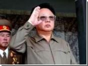 Южнокорейские СМИ похоронили Ким Чен Ира
