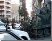 В Ливане возобновились вооруженные столкновения