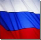 В России нарушаются права человека!