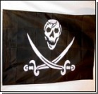 Пираты вышли на охоту: захвачено судно с сахаром