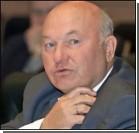 Лужков высказал мнение большинства россиян?!