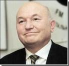 Лужков:  У Украины нет основ присвоить Крым и Севастополь