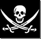 Сомалийские пираты отпустили экипаж судна