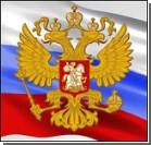 Борьба за ЧФ: Россия напомнила Украине о долгах