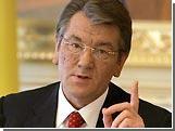 Ющенко жаждет разгрома Тимошенко на выборах мэра Киева