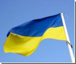 Минобороны РФ уличило Украину в дезинформации