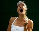 WTA грозит разорить Марию Шарапову