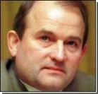 Медведчук подал в суд на СБУ