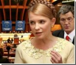 Тимошенко пожалуется на Ющенко в ПАСЕ