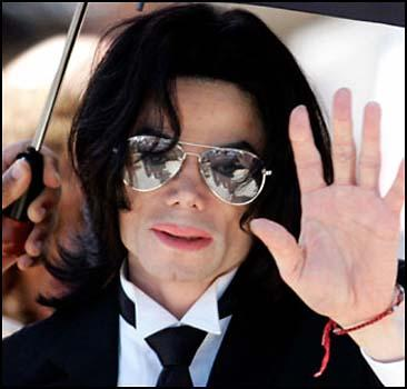 У Майкла Джексона - рак