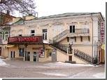 Одесса лишилась старейшего кинотеатра