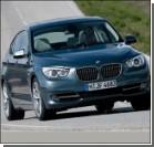 Пресса рассекретила новую модель BMW. Фото