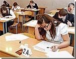 В Приднестровье обсудили перспективы образования на молдавском языке