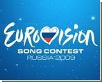 """Открытие """"Евровидение-2009"""" состоится в Москве"""