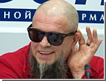 Бориса Гребенщикова обвинили в пропаганде алкоголизма, содомии и тунеядства