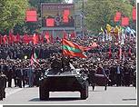Приднестровье отмечает День Победы