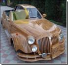 Продается единственный в мире... деревянный автомобиль. Фото