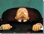 Лукашенко готов приютить тело Ленина в Минске