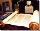 Евреи отмечают Шавуот и не хотят в этот день сдавать экзамены