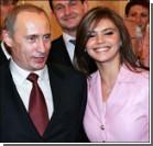 Кабаева рассказала правду о ребенке Путина
