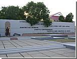 Тираспольский Мемориал Славы будут ремонтировать за счет бюджетных средств