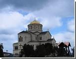 Земельные проблемы мешают Херсонесу попасть в список Всемирного наследия ЮНЕСКО