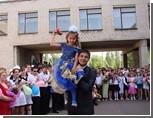 """""""Последний звонок"""" прозвенит сегодня для 110 тысяч московских школьников"""